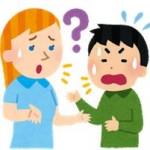外国の人に話しかけられてパニック!教科書英語しか使えない!?
