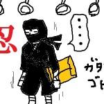 「東京のサラリーマンはみんな忍者」?外国からみたクレイジーな日本
