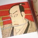 【ムリ】寄り目ができないと、歌舞伎役者にはなれない!?