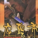 """【勝新太郎の""""真剣""""事件】迷宮入りした<謎多き死亡事故>"""