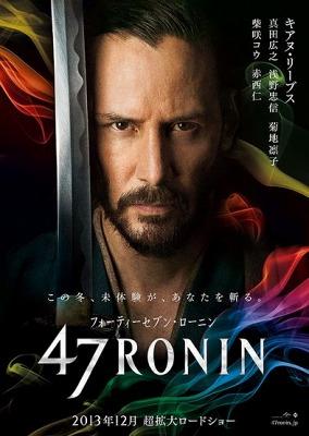 47ronin1