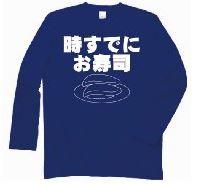kanji-t4