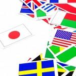 日本人の「普通」は外国人にとっては「普通」ではない?!