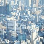 世界から見た日本「大都市集中型」