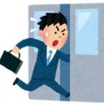 「日本人の会社への忠誠心は異常かも?」と思う瞬間