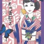 外国人に人気のレンタル着物、その中に見える日本文化
