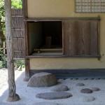 """日本の""""おもてなし""""の原点~茶室の狭い出入口のワケとは?"""
