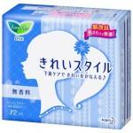 日本の物とは「雲泥の差」イギリスのサニタリー用品