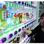 """アサヒ自販機""""常温""""がジワリ人気!日本の自販機のオモテナシ"""