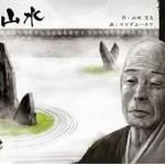 京都竜安寺の枯山水のラインは誰がいつ引いているの?