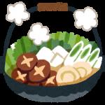 使ってみたらやめられない!古き良き日本の台所道具