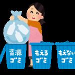 国際結婚した主人が驚いた!日本のゴミ分別意識の高さとは・・・