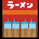 タイで大人気!次々オープンする日本のラーメン店