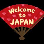海外の人に好まれる日本の心(『和グッズ』の贈り方)
