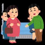 台湾で感じた!日本がもっと素晴らしくなるための7つの視点
