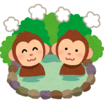 海外とは大違い!日本のお風呂文化が素晴らしい!