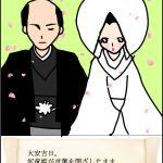 連載『河童姫』◆其の伍◆