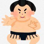 なぜ黒人力士は相撲界を席巻しないの?運動神経抜群な筈なのに・・・