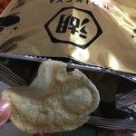 コイケヤのプライドをかけたポテチ!限定「幻の芋」味試食レポ♪